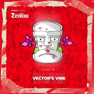 Vector - Vector's Vibe (Women and Sex)